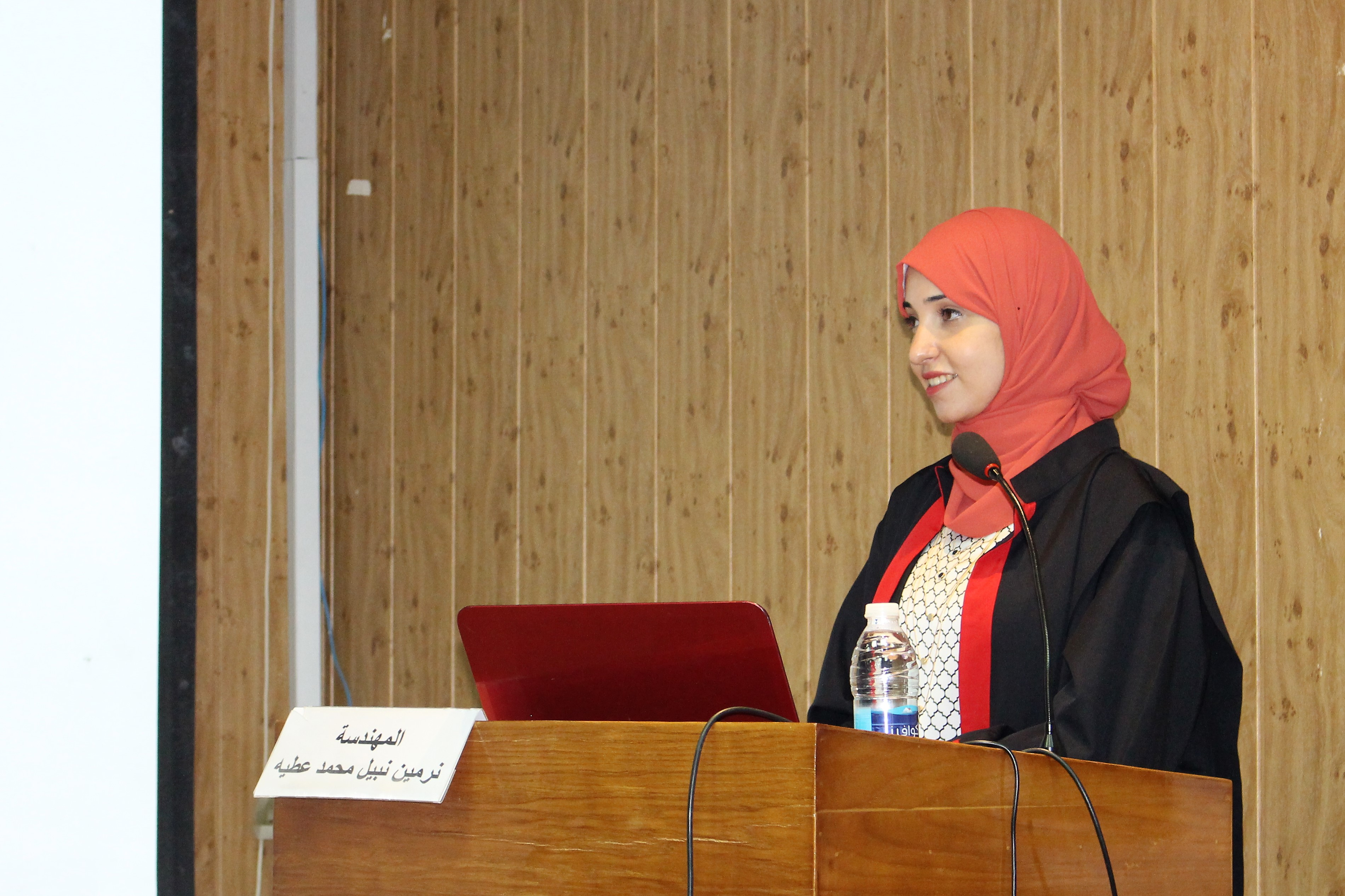 Master's Thesis Discussion ( Nermin Nabil )